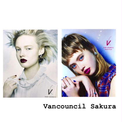 VANCOUNCIL sakura店所属の萩原和樹