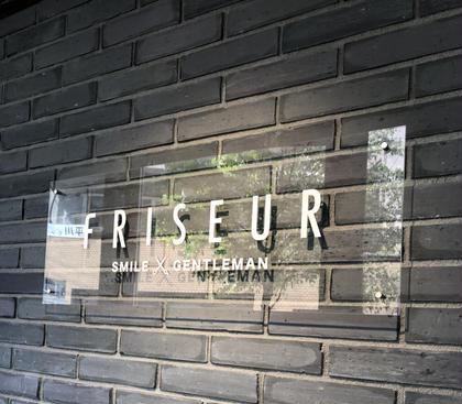 FRISEURE川西店所属の新宅翼