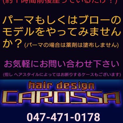 hairdesignCAROSSA所属の前田正敏