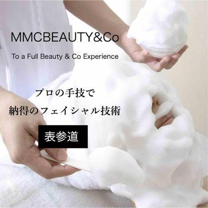 フェイシャル痩身MMCBEAUTY&Co所属のMMC表参道