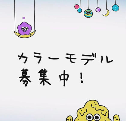 美容室ヒラトヤ都南店所属の森田佳奈