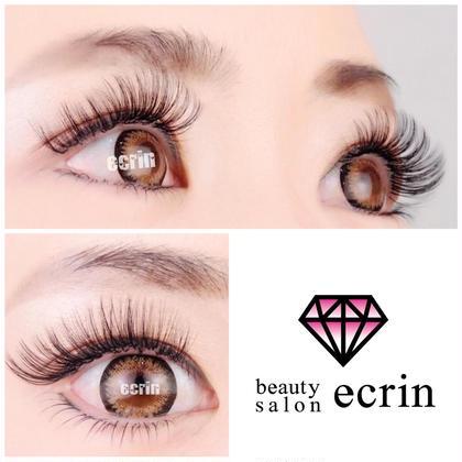 beautysalonecrin