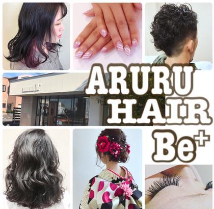 ARURUHAIRBe+所属の久野綾乃