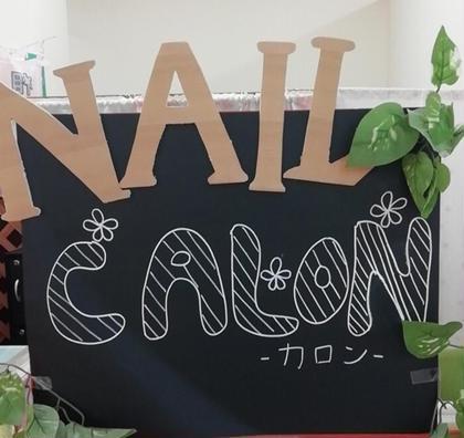 Nail CALON所属の長谷川ゆり
