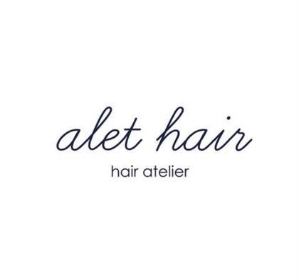 alet hair所属のalethair