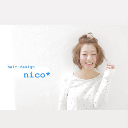 hair design nico*ヘアデザインニコ所属の中間将人