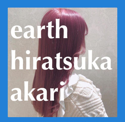 hair & makeEARTH平塚所属の大畑あかり
