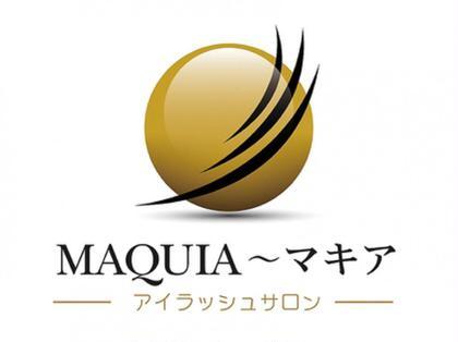 MAQUIA米子店所属のMAQUIA米子店 長谷川