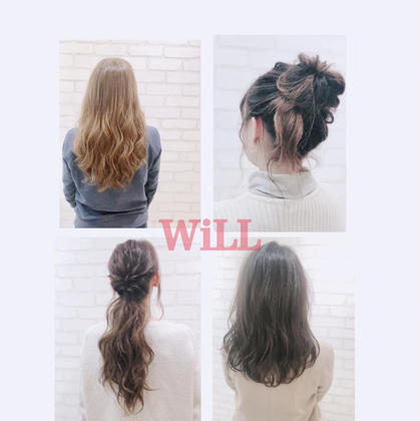 WILL 東三国店所属の迫田 浩香