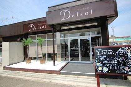 デルソル城下店所属のデルソル城下店