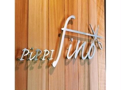 PiPPI Fino所属の岩間翔也