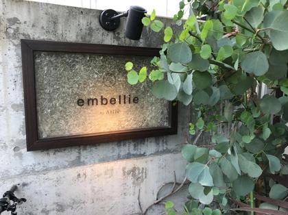 embellie所属のDoiAyaka