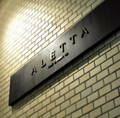 ALETTA所属の山田春菜