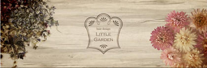 LittleGarden所属のリトルガーデン