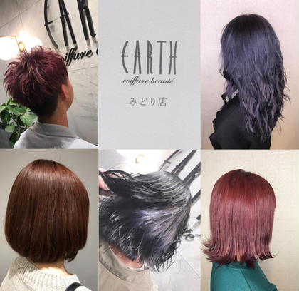 EARTH coiffure beaute みどり店所属の茂木結希