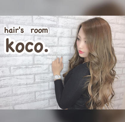 koco. hair's room所属のkoco.hair'sroom