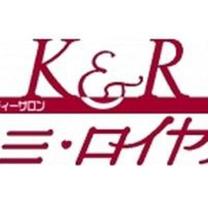ビューティーサロン キミ・ロイヤル 東山店所属の辰巳 ゆか