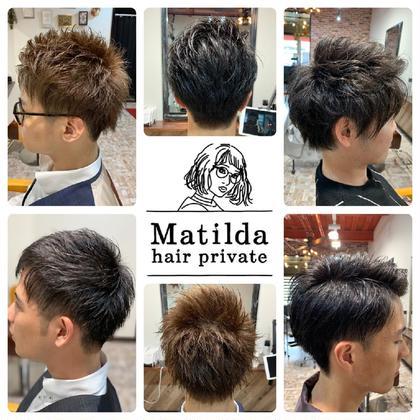 matilda hair private所属のmatildahair