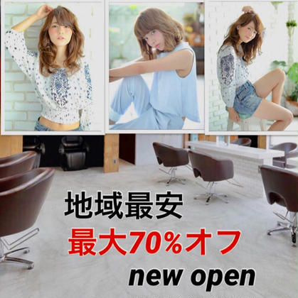 Cuore hair【クオレヘア】奈良店所属の假屋優太