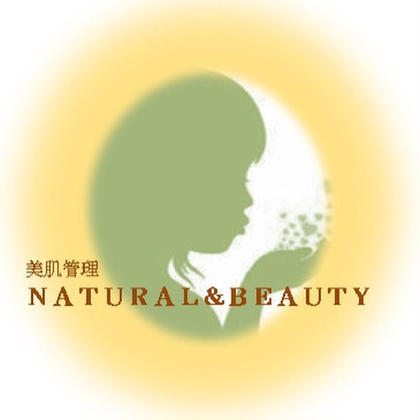 美肌管理 NATURAL&BEAUTY所属の美肌管理NATURAL