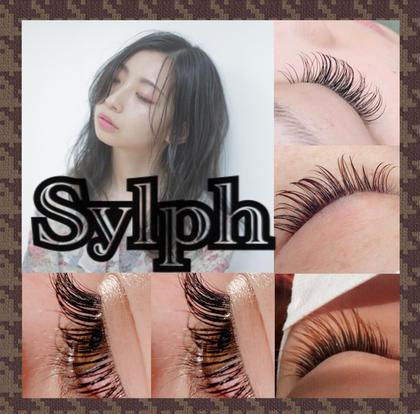 Sylph庄内店所属のmiyuuosafune