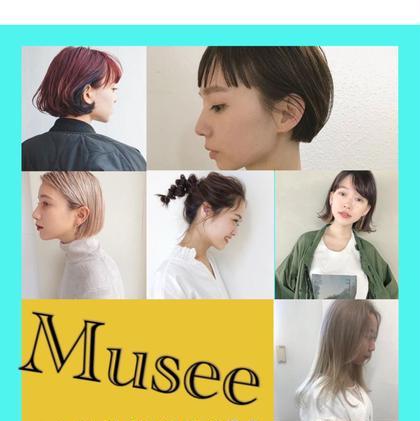 hair Musee    大西店所属のカラー指名No.1菊池紗希