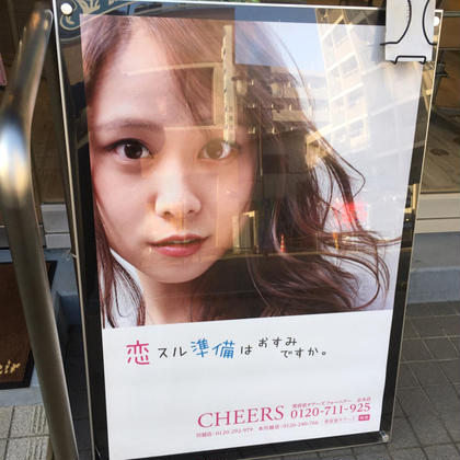 CHEERS for hair所属の中村正隆