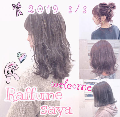 RaffuneYokohama所属の💘カラー人気No.1💘saya