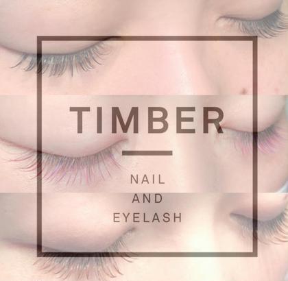 TIMBERNAIL&EYELASH所属のTIMBERnail&eye