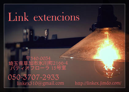 Link extensions所属のM.Mami