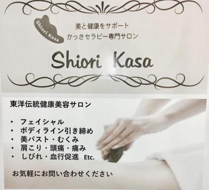 Sihiori  Kasa所属の小野詩織