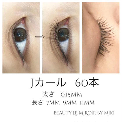 一般社団法人日本トータルエステティックアカデミー協会直営校 Beauty School Lani 千葉校 ・BeautyLeMiroir所属のビューティーミロワール