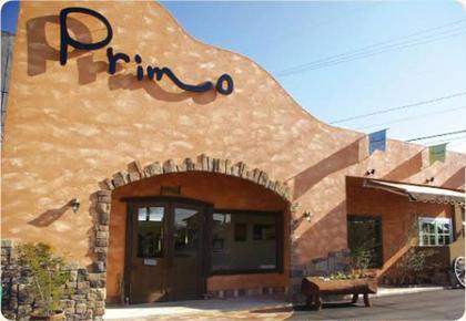 Primo(上峰店)所属の中村豪