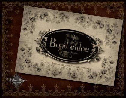 Bondchloe所属の森上勇貴