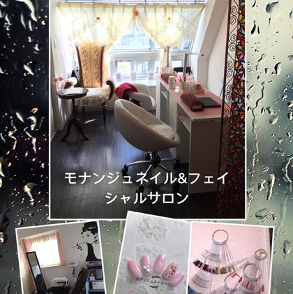 モナンジュネイル&フェイシャルサロン所属の吉永百合