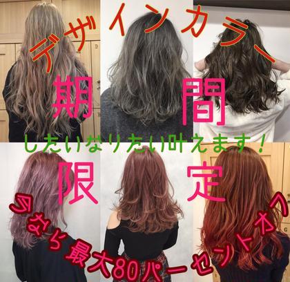 hair&makelamp梅田茶屋町店所属のパパイヤカケル