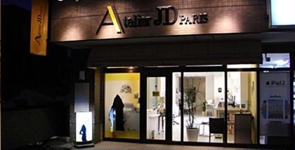 Atelier JD Paris 札幌宮の沢店所属の藤田いと