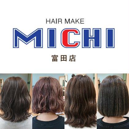 美容室MICHI富田店所属の楠見雄司