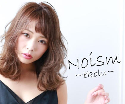 NOISM〜ekolu〜所属の店長喜多 仁志