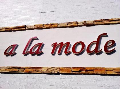 a la mode所属の中根彩伽