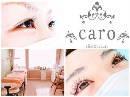caro slim&beauty所属の相澤里緒