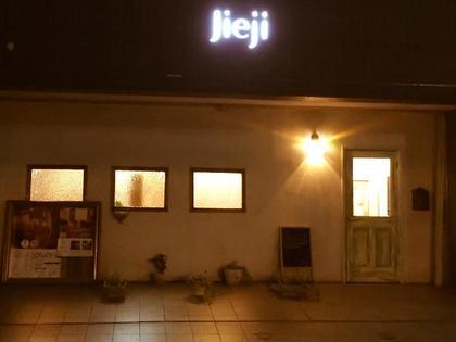 Hair work shop Jieji所属の多田遼太