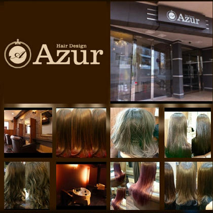 HairDesignAzur【アズール】所属の美髪カラーリスト