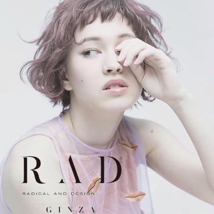 RAD  GINZA所属のカラーリスト原田和奈