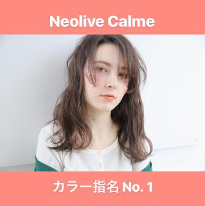 neolive calme所属のカラー指名No. 1安藤 章