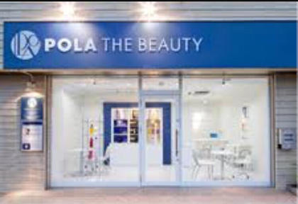 POLA THE BEAUTY 富士市役所通り店所属の角田智栄弥