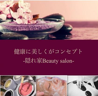 横浜ブラジリアンワックスMOMO所属の隠れ家Beautysalon横浜/戸部