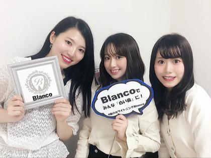 Blanco所属の松村麻美