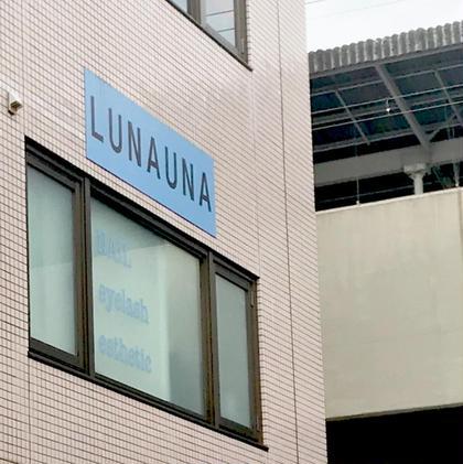 LUNAUNA所属のLUNAUNAルナウーナ
