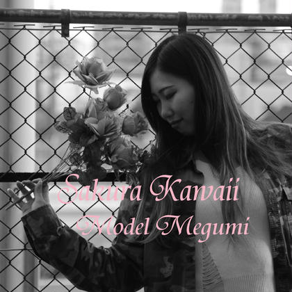 sakura kawaii所属のKita Kunihiko